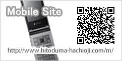 携帯電話用サイトQRコード